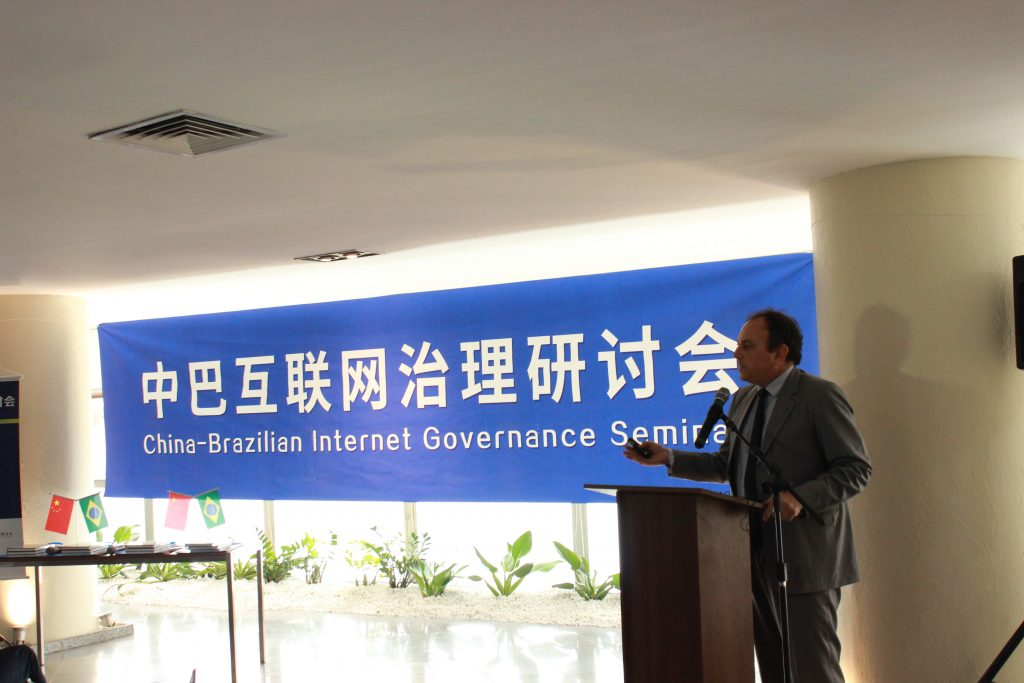 Prof. Danilo Doneda presented on the Brazilian data protection regulation and strucutre
