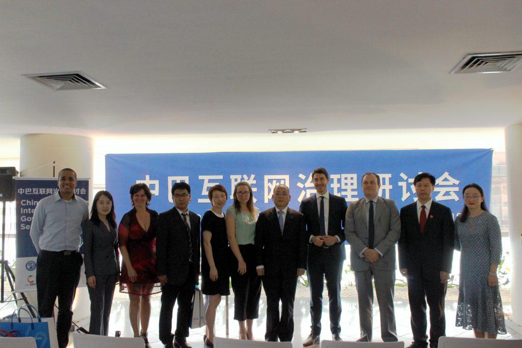 The Chinese delegation alongside Brazilian researchers and CyberBRICS members.