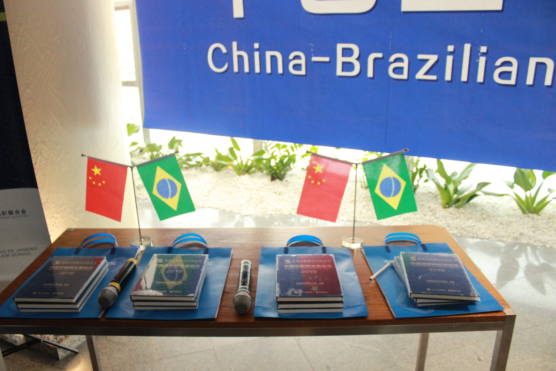 """The event received the pre-launch of CyberBRICS' """"Mapping cybersecurity frameworks in the BRICS"""" book as well as the Chinese Internet Governance Blue Book"""